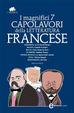 Cover of I magnifici 7 capolavori della letteratura francese