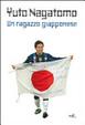 Cover of Un ragazzo giapponese
