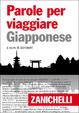 Cover of Parole per viaggiare Giapponese
