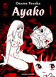 Cover of Ayako vol. 1