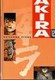 Cover of Akira #12 (de 14)