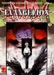 Cover of Evangelion Collection 11