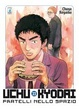 Cover of Uchu Kyodai vol. 22