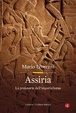 Cover of Assiria