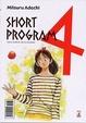 Cover of Short Program 4