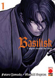 Cover of Basilisk vol. 1