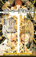 Cover of Death Note #10