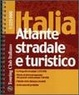 Cover of Italy Road Atlas