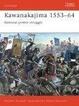 Cover of Kawanakajima 1553-1564