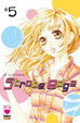 Cover of Strobe Edge vol. 5