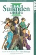 Cover of Suikoden III, Vol. 3