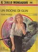 Cover of Un bidone di guai