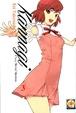 Cover of Kannagi: Crazy Shrine Maidens vol. 3