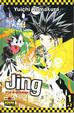 Cover of Jing, el rey de los ladrones