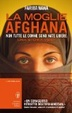 Cover of La moglie afghana