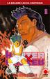 Cover of Hunter x Hunter 16