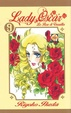 Cover of Lady Oscar: Le Rose di Versailles vol. 9