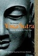 Cover of Essential Yoga Sutra, the