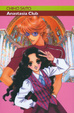 Cover of Anastasia Club vol. 2