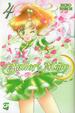 Cover of Pretty Guardian Sailor Moon vol. 4