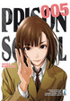 Cover of Prison School vol. 5