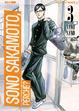 Cover of Sono Sakamoto, perché? vol. 3
