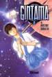 Cover of Gintama #2