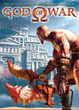 Cover of God of War