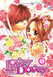 Cover of Lovey Dovey vol. 5