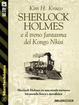 Cover of Sherlock Holmes e il treno fantasma del Kongo Nkisi