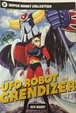 Cover of Super Robot Collection vol. 14
