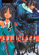 Cover of Kamikaze vol. 2
