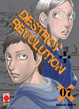 Cover of Destroy and Revolution vol. 7