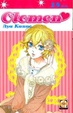 Cover of Otomen vol. 14