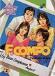 Cover of Family Compo vol. 2
