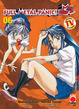 Cover of Full Metal Panic vol. 6