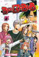 Cover of Beelzebub vol. 11