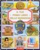 Cover of Il tuo primo libro delle invenzioni