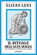 Cover of Il rituale dell'alta magia