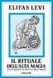 Cover of Il rituale dell'alta magia