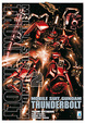 Cover of Mobile Suit Gundam Thunderbolt vol. 2