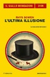 Cover of L'ultima illusione