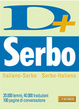 Cover of Serbo