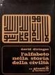 Cover of L'alfabeto nella storia della civiltà