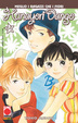 Cover of Hanayori dango vol. 44
