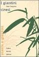 Cover of I giardini cinesi