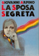 Cover of La sposa segreta