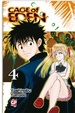 Cover of Cage of Eden vol. 4