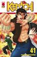 Cover of Kenichi vol. 41