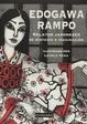 Cover of Relatos japoneses de misterio e imaginación